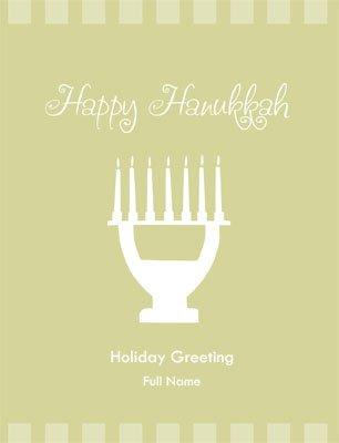 Hanukkah6 Greeting Card (4x55)